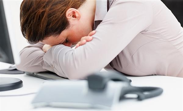 Slide 1: Fatigue